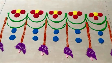 Easy Border Rangoli Design