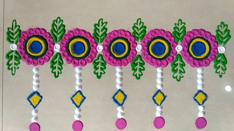 Flower Border Rangoli Designs | Step Kolam | Stairs Muggu