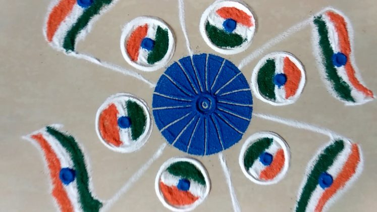 Rangoli for Independence day & Republic day | Muggulu